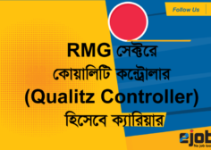 https://www.ejobsbd.com/wp-content/uploads/2021/05/Career-as-Quality-Controller-in-RMG-sector-236x168.png