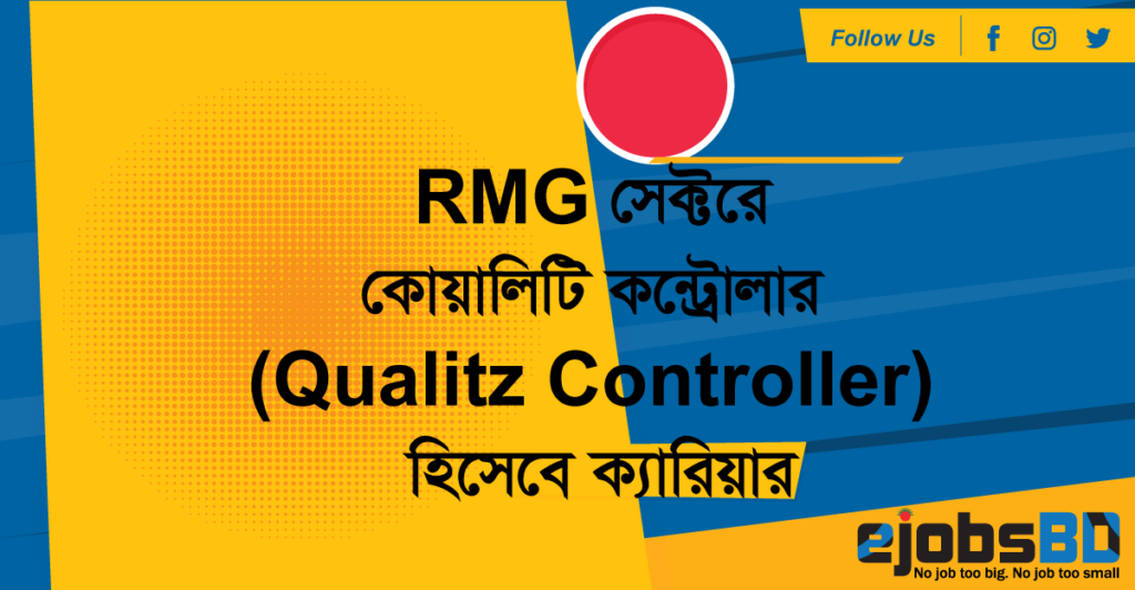 Career-as-Quality-Controller-in-RMG-sector