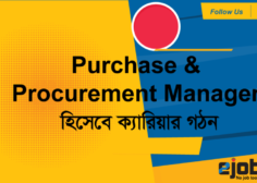 https://www.ejobsbd.com/wp-content/uploads/2021/05/Career-formation-as-Purchase-Procurement-Manager-236x168.png