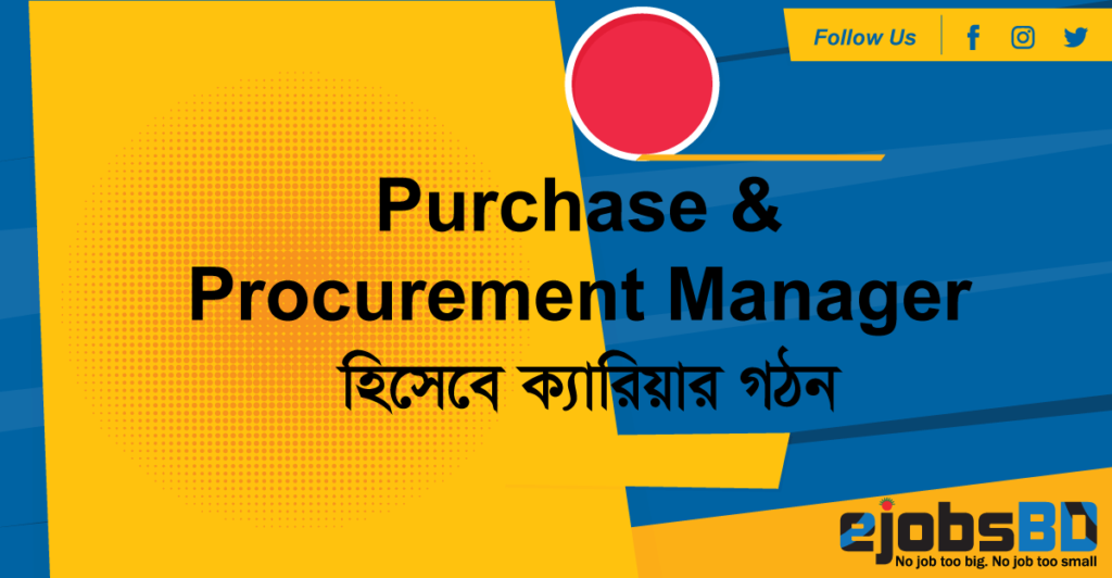 Career-formation-as-Purchase-Procurement-Manager