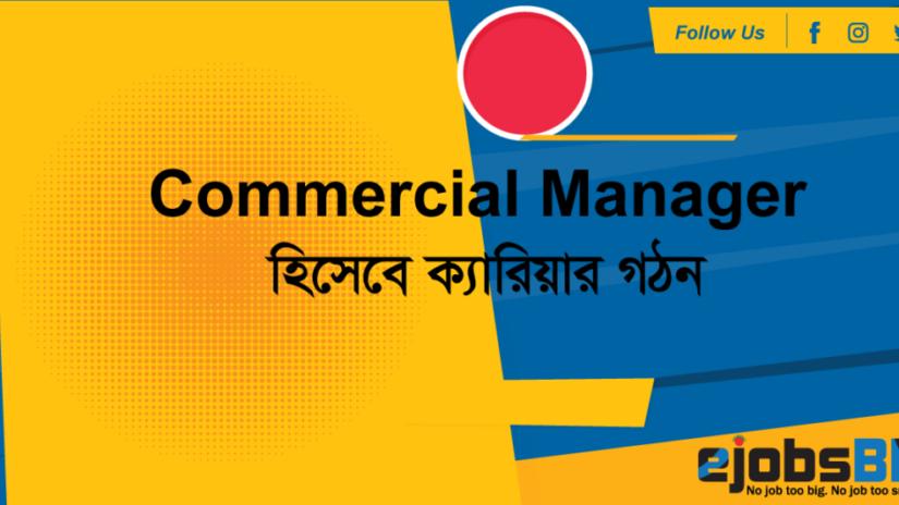 Commercial Manager হিসেবে ক্যারিয়ার গঠন