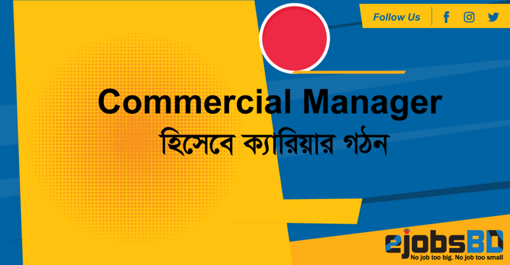 Career-formation-as-a-Commercial-Manager