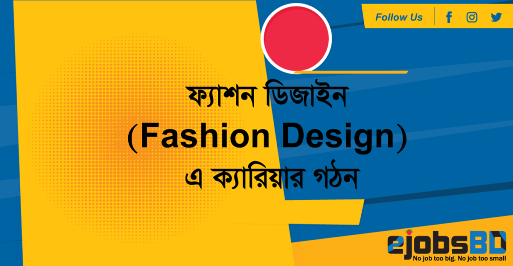 Career-formation-in-Fashion-Design