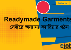 https://www.ejobsbd.com/wp-content/uploads/2021/05/Formation-of-other-careers-in-the-Readymade-Garments-sector-236x168.png