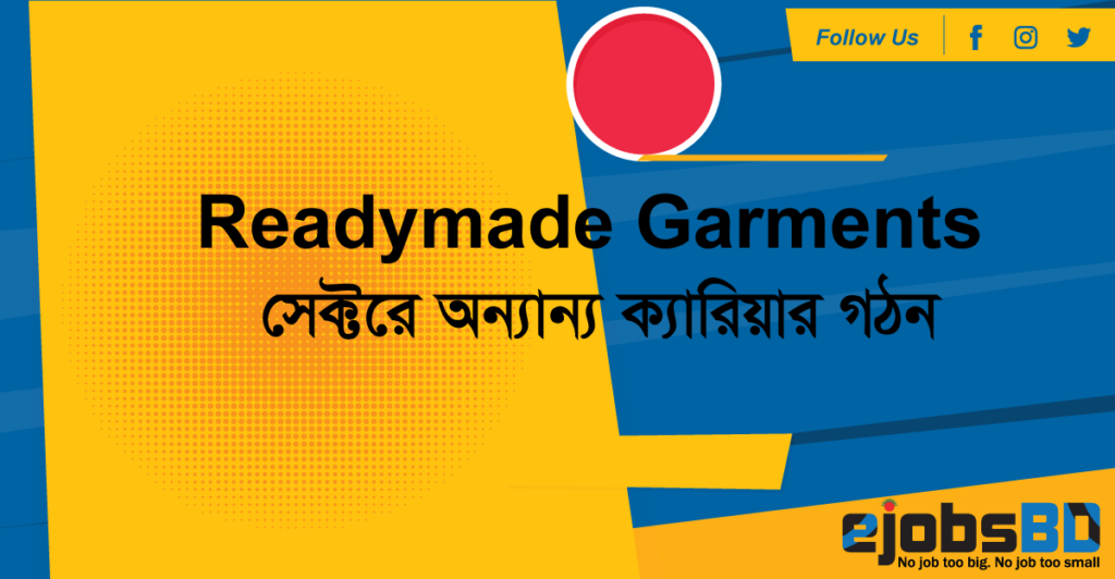 Formation-of-other-careers-in-the-Readymade-Garments-sector