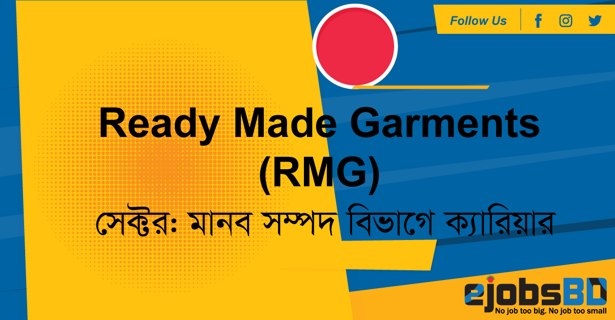 Ready-Made-Garments-(RMG)-Sector-Career-in-Human-Resources