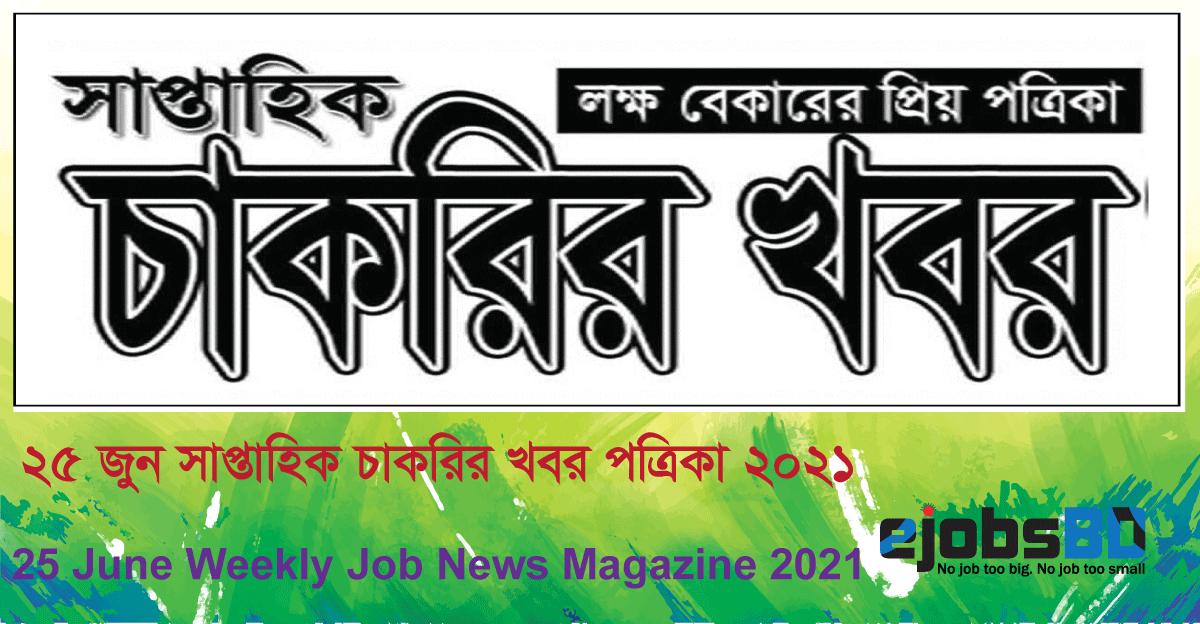 25-June-Weekly-Job-News-Magazine-2021