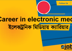 https://www.ejobsbd.com/wp-content/uploads/2021/06/Career-in-electronic-media-236x168.png