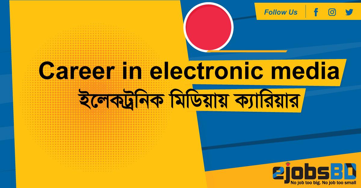 Career-in-electronic-media