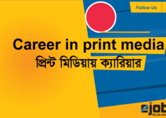 https://www.ejobsbd.com/wp-content/uploads/2021/06/Career-in-print-media-236x168.png