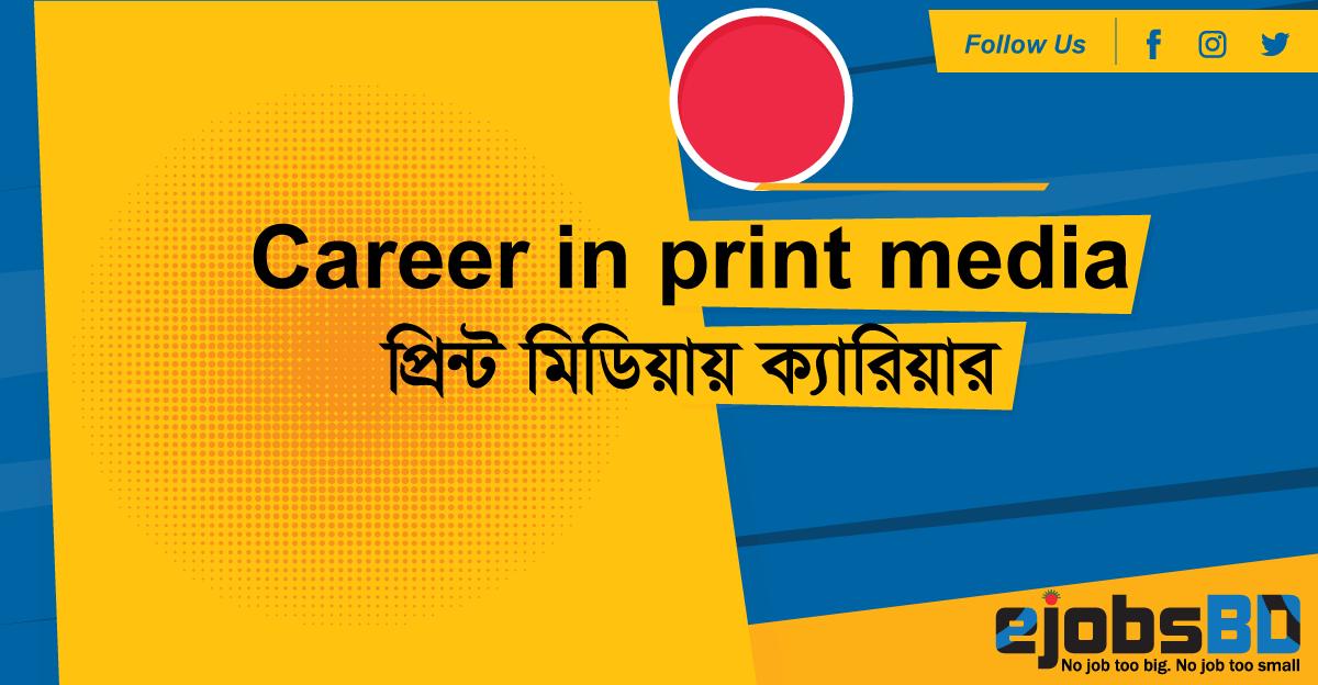 Career-in-print-media