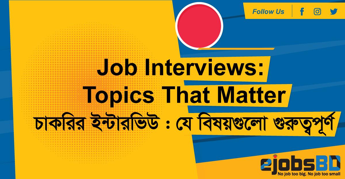 Job-Interviews-Topics-That-Matter