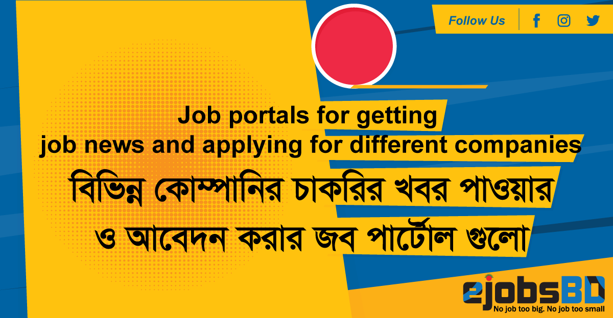 Job-portals-for-getting-job-news-and-applying-for-different-companies