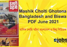 https://www.ejobsbd.com/wp-content/uploads/2021/06/Mashik-Cholti-Ghotona-Bangladesh-and-Biswa-PDF-June-2021-236x168.png