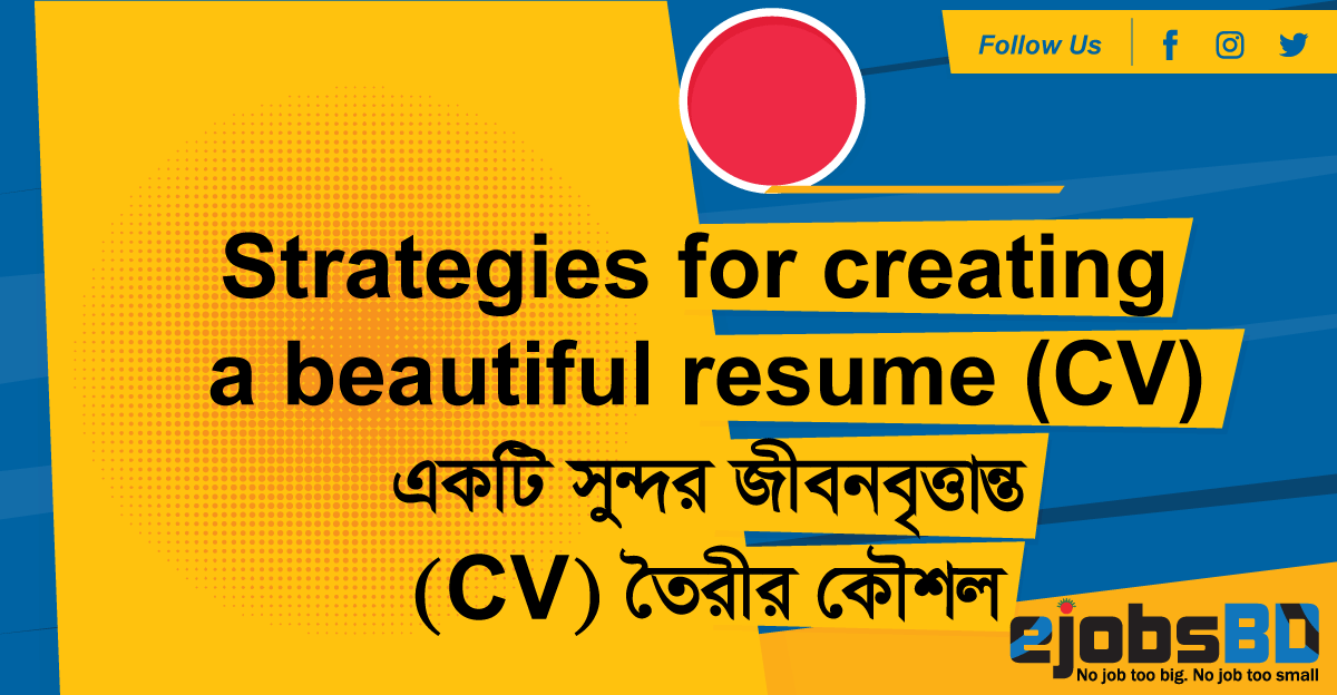 Strategies-for-creating-a-beautiful-resume-(CV)