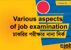 https://www.ejobsbd.com/wp-content/uploads/2021/06/Various-aspects-of-job-examination-236x168.png