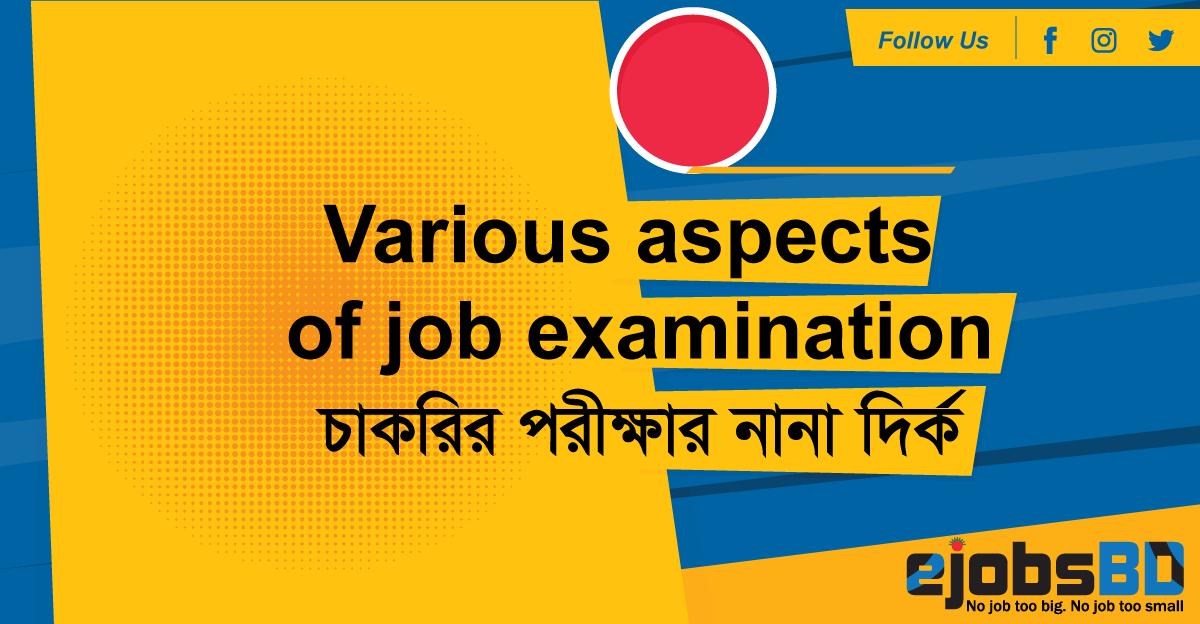 Various-aspects-of-job-examination