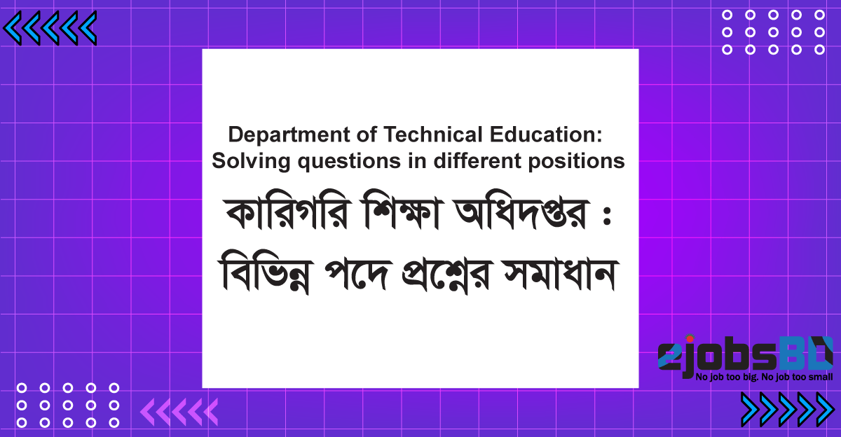 Department-of-Technical-Education-Solving-questions-in-different-positions