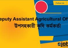 https://www.ejobsbd.com/wp-content/uploads/2021/07/Deputy-Assistant-Agricultural-Officer-236x168.png