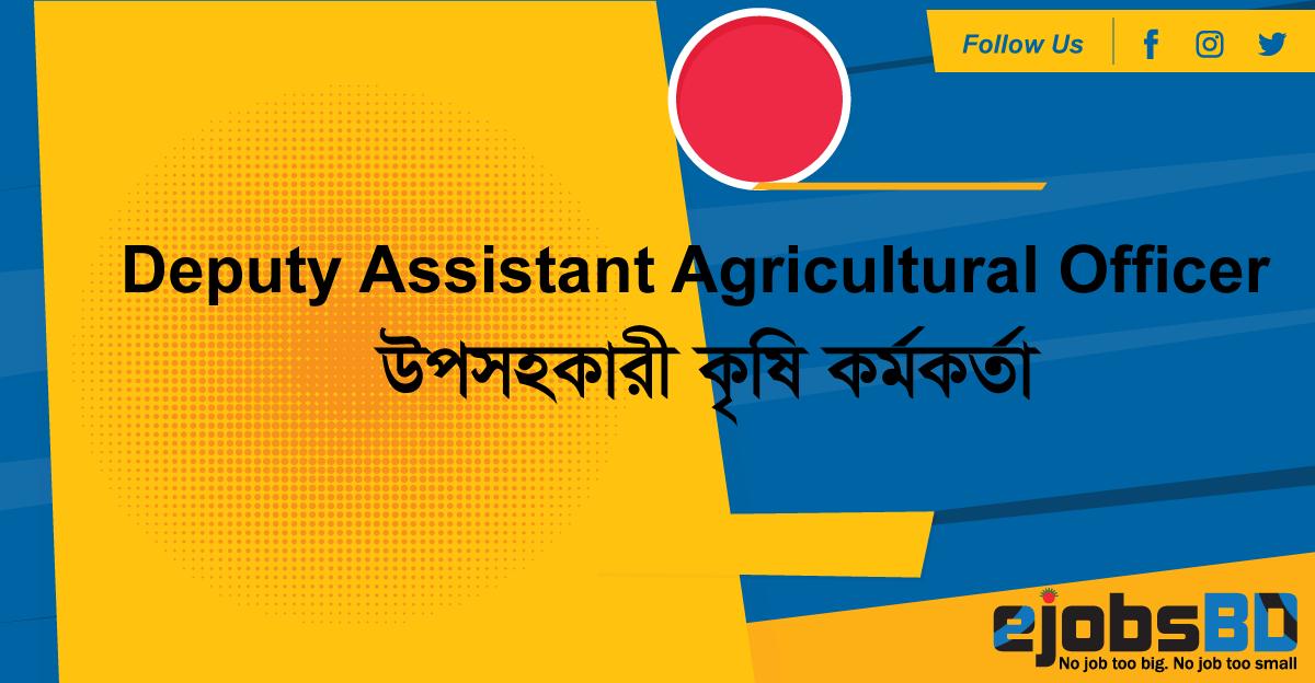 Deputy-Assistant-Agricultural-Officer