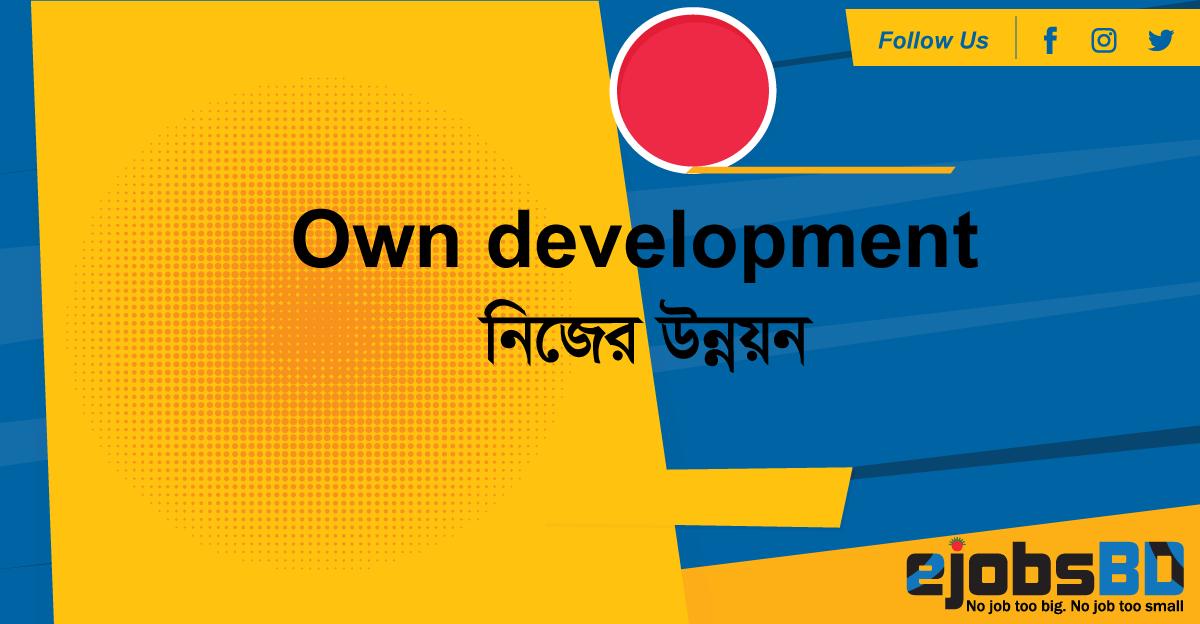 Own-development