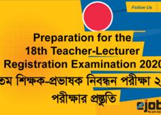 https://www.ejobsbd.com/wp-content/uploads/2021/07/Preparation-for-the-18th-Teacher-Lecturer-Registration-Examination-2020-236x168.png