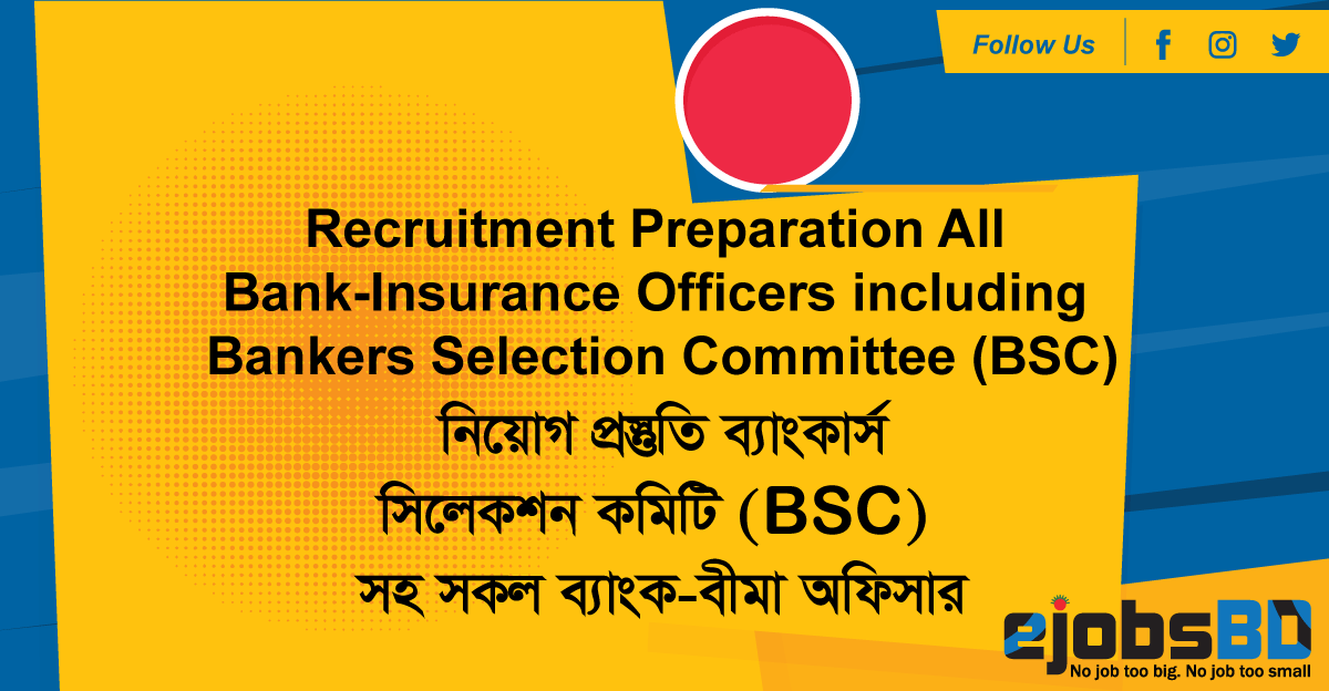 Recruitment-Preparation-All-Bank-Insurance-Officers-including-Bankers-Selection-Committee-(BSC)