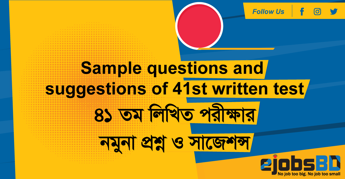 Sample-questions-and-suggestions-of-41st-written-test